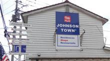 ジョンソンタウンでお買い物(注:代車)