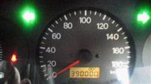 390000