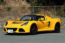 エキシージ ロードスターの試乗レビュー 快適性ゼロ!これぞ本物のスポーツカー