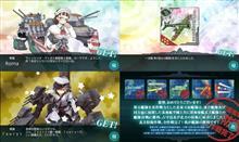 【艦これ】2017春イベ攻略終了