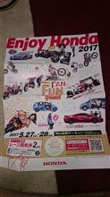 27日、28日 岡山国際サーキットイベント (^^♪