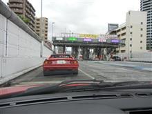 羽生SA Ferrari345 355ミーティング…
