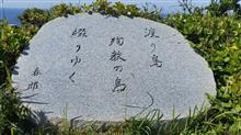 長崎平戸ツーリング
