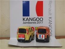 Kanggo Jamboree 2017