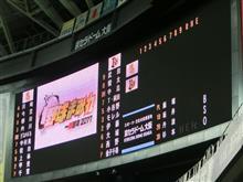 バファローズ VS ホークス@京セラドーム大阪