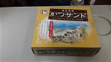 ある日の昼御飯27 薄切り豚のカツサンド / 東京駅