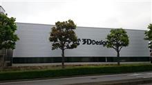 3DDesignのファクトリー発見♪