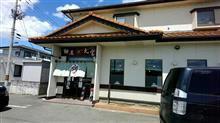 麺屋 丸宮