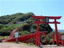 「ナニコレ珍百景」で紹介された『日本一入れにくい賽銭箱』を一投でクリアしました!