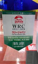 2007年WRCの写真が発掘されました