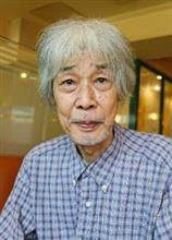 つげ義春@第46回日本漫画家協会賞の大賞受賞おめでとうございますwww