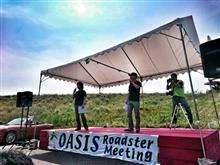 【OASIS Roadster Meeting 2017】