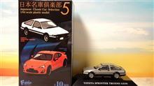 エフトイズ 「 日本名車倶楽部 5 」 スプリンター ・ トレノ の観察中♪ 今回は1/64のをメインに比較する為, 京商 や アオシマ の痛車も並べつつ@特に イニD のファンぢゃないんだけどw