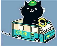 バスを運転しに、山梨まで