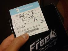 今年6回目の映画は!?