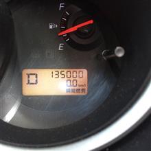 祝! 135,000km