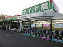 5/20-6/4 タイヤ館東久留米店『CUSCO車高調祭り』開催
