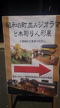 奈良県高市郡高取町へ