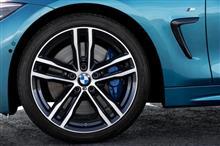 BMW 704M