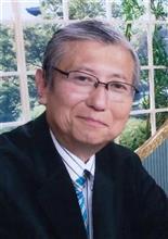 能村庸一さん(76)死去...