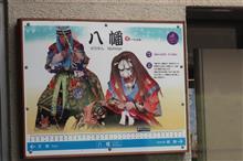 夜行バス、城跡巡り、広島カープ応援、鉄道(三江線・寝台車)の旅3