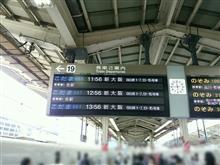 東京出張からの~♪