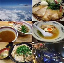 久しぶりの関東出張へ!