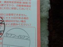170522-2 マジっスか (゚◇゚) ガーン・・・
