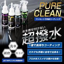 【シェアスタイル】新商品情報♪♪コーティング剤新発売♪♪