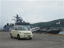 ミサイル艇「しらたか」一般公開に逝ってきた(ง ˙ω˙)ว