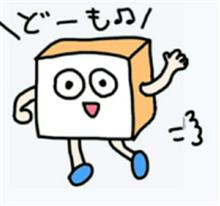 福島県郡山市 ご当地パン『クリームボックス』を東京で探そう🎵