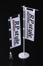RP-style ミニのぼりの販売に関してのお知らせ