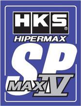 【サスペンション】MAX IV SP for Z34 発売