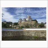姫路城〜♪