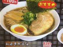 東京飯2017年05月26日
