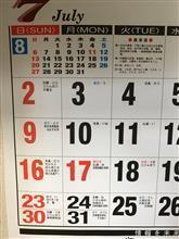 7月10日は何の日?