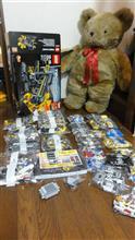 LEGO TECHNIC42055