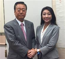 鈴木まりこが小沢・山本太郎の自由党から立候補、ビジネス右翼だった?