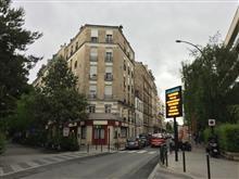 念願の Peugeot Avenue Paris に行ってきた♪