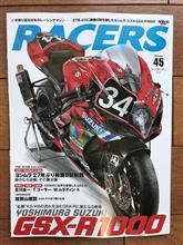RACERS Vol.45