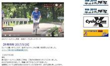 【自転車】ツールドにし阿波ネタ