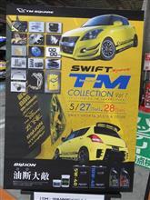 SA京都ワンダー イベント「TMコレクション Vol.7」に行ってきました
