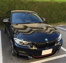 週末の〆は洗車