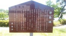 尾張下四郡 津島湊跡(愛知県津島市)