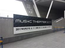 「MUSIC THEATER 2017」