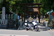一宮第9弾Touring!若狭国一宮(若狭彦神社編)♪