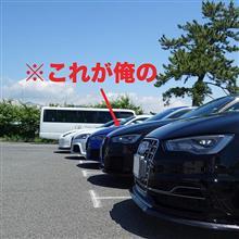 GTa郎さん主催オフ会参加のため、大磯〜箱根へ【その1】