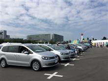 VW DAY  2017に行ってきました(^^)/