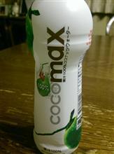 ココマックス