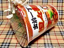 日清食品「出前一丁ビッグカップ 担々麺 辛ごまラー油」